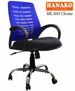 MK 3043 Chrome 246x300 - Kursi kantor Hanako MK-3043 Chrome