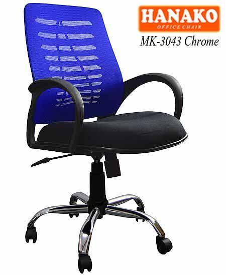 MK 3043 Chrome - Kursi kantor Hanako MK-3043 Chrome