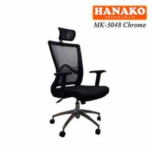 MK 3048 Chrome 300x300 - Kursi kantor Hanako MK-3048 Chrome