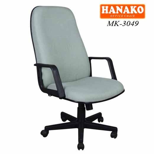 MK 3049 - Kursi kantor Hanako MK-3049