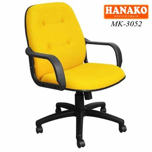 MK 3052 - Kursi kantor Hanako MK-3052